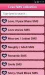 Love Photo Status screenshot 1/4