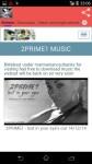 2PRIME1music screenshot 2/6