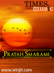Pratah Smarami Morning Chants screenshot 2/4