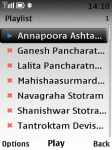 Pratah Smarami Morning Chants screenshot 3/4