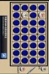 Chinese Dark Chess game Free screenshot 1/2
