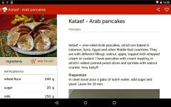 Recipes from Cookorama screenshot 2/3