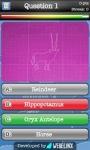 Animal Quiz Game free screenshot 2/5