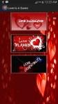 Love Is A Game screenshot 1/6