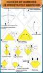 Origami: first steps screenshot 3/3