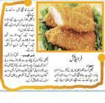 Fish Recipes In urdu screenshot 2/3