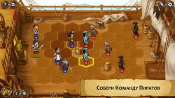 Braveland Pirate full screenshot 1/5