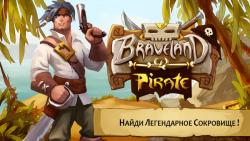 Braveland Pirate full screenshot 4/5