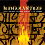 Mahamantras screenshot 1/4