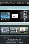 QMC Radio screenshot 1/1