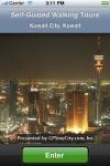 Kuwait City Map and Walking Tours screenshot 1/1