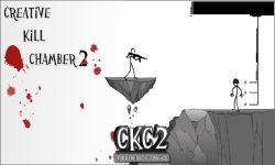 Creative Kill Chamber 2 screenshot 1/6