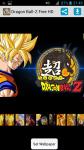 Free Download Dragon Ball-Z screenshot 1/4