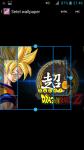Free Download Dragon Ball-Z screenshot 3/4