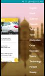 Wiki News India - Latest News screenshot 3/3
