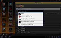 PlayTo Universal intact screenshot 1/6