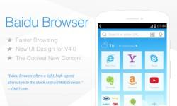 Baidu Browser screenshot 1/6