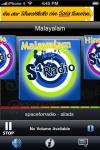S4Radio screenshot 1/1