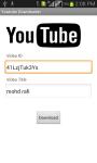 Tube Video MP3 Downloader screenshot 1/3
