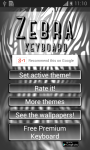 Zebra Keyboard Free screenshot 1/6