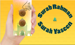 Surah Yaseen and Surah Rahman screenshot 2/5