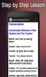 English Speaking Course screenshot 5/5