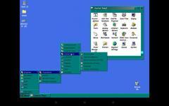 DosBox Turbo star screenshot 3/6