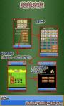 Raphael Rolling Puzzle screenshot 3/5