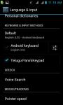 Telugu PaniniKeypad IME screenshot 2/5