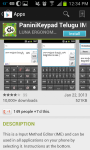 Telugu PaniniKeypad IME screenshot 5/5