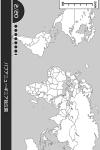 The World Map screenshot 3/3