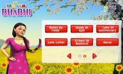Tashan Bhabhi  screenshot 3/4