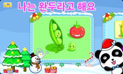 Baby learns vegetable korean screenshot 1/5