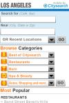 Citysearch screenshot 1/1