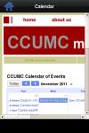 CCUMC screenshot 3/3