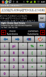 Scientific Calculator Plus Plus screenshot 1/6