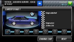 Drag Racing 2013 screenshot 2/4