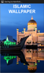 50 islamic wallpapers HD screenshot 1/6