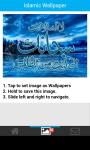 50 islamic wallpapers HD screenshot 3/6