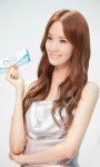 Girls Generation Yoona Cute Wallpaper screenshot 5/6