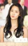 Girls Generation Yoona Cute Wallpaper screenshot 6/6