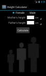 Height Calculation screenshot 1/3