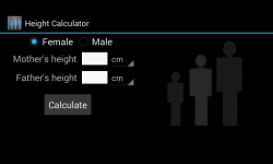 Height Calculation screenshot 2/3