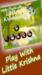Little Krishna Jigsaw screenshot 1/1