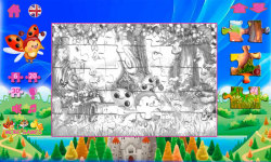 Puzzles from fairy tales screenshot 5/6