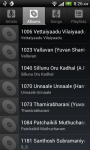 KX Music Player  screenshot 2/6