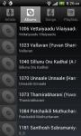 KX Music Player  screenshot 6/6