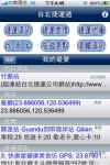 TaipeiMRT experts screenshot 1/1