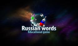 Russian Words for English screenshot 1/6