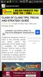 Clash of Clans Cheats Hacks screenshot 3/6